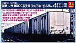 /yimg.orientalexpress.jp/wp-content/uploads/2020/11/98723.jpg