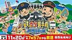 /stat.ameba.jp/user_images/20201117/14/pe7/e0/00/j/o0955053114852559534.jpg