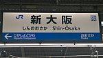/stat.ameba.jp/user_images/20201107/16/ganetsusen/79/d5/j/t02200124_4208236814847336314.jpg