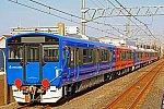 s_EV-E801kG4+G5+G6_4W5A0161