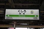 /stat.ameba.jp/user_images/20201118/00/kumatravel/6d/dc/j/o1280085114852852870.jpg