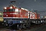 /stat.ameba.jp/user_images/20201117/22/takemas21/f5/dc/j/o0900060014852806030.jpg