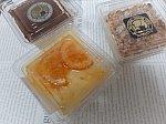 三代目茂蔵の豆腐まるごとスイーツ3種類