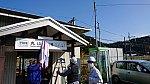 /stat.ameba.jp/user_images/20201118/22/ekisyawokanngaerukai/9a/a2/j/o1080060714853307655.jpg