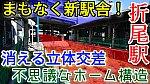 /stat.ameba.jp/user_images/20201118/22/conan-coron/d7/4e/p/o1080060714853307561.png