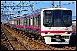 /japan-railway.com/wp-content/uploads/2020/11/Keio_8000_series_keio_line_20171113-1024x686.jpg