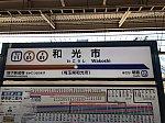 /stat.ameba.jp/user_images/20201116/01/mrs70-62/9b/8d/j/o1080081014851816900.jpg