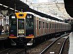 f:id:Rapid_Express_KobeSannomiya:20201119231531j:plain