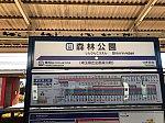 /stat.ameba.jp/user_images/20201116/07/mrs70-62/a4/03/j/o1080081014851865164.jpg