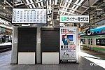 /railrailrail.xyz/wp-content/uploads/2020/11/IMG_6484-2-800x534.jpg