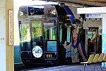 201121_千葉モノレール駅メモ!号_動物公園駅アップ