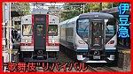 /train-fan.com/wp-content/uploads/2020/11/F44AD683-A0D3-4D37-B193-6AE709E923EC-800x450.jpeg