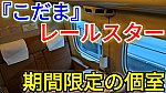 /stat.ameba.jp/user_images/20201120/23/conan-coron/42/df/j/o1080060714854348120.jpg