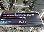 /stat.ameba.jp/user_images/20201109/15/tabitobitetsu/cf/3f/j/o0800060014848447829.jpg