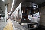 /osaka-subway.com/wp-content/uploads/2019/10/DSC02709_1-1024x683.jpg