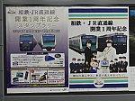 /stat.ameba.jp/user_images/20201123/06/reiwauntensi/2a/8a/j/o0800060014855500536.jpg
