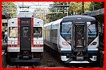/train-fan.com/wp-content/uploads/2020/11/S__1515589-800x533.jpg