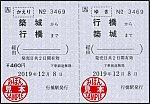 /stat.ameba.jp/user_images/20201122/23/suganuma-tenko/aa/25/j/o0632044214855421575.jpg