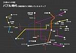 /osaka-subway.com/wp-content/uploads/2020/11/もし答申-2-1024x723.png