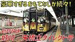 f:id:watakawa:20201124151708j:plain