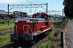 /stat.ameba.jp/user_images/20201122/18/58-677/57/a1/j/o0720048014855240837.jpg