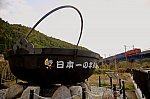 /stat.ameba.jp/user_images/20201125/08/rikuzenyamasita/7f/37/j/o2000133314856639962.jpg