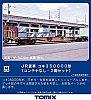 /yimg.orientalexpress.jp/wp-content/uploads/2020/11/8734.jpg