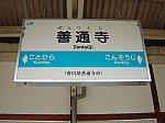 /stat.ameba.jp/user_images/20201018/14/penguin-suica/83/1c/j/o0640048014836681310.jpg