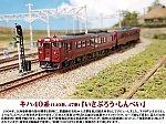 /stat.ameba.jp/user_images/20200909/09/kyusyu-railwayshop/cd/eb/j/o1344100814816761320.jpg