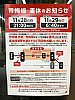 /stat.ameba.jp/user_images/20201127/08/chakkey-tetsu0510/a7/23/j/o1080144014857640832.jpg