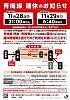 /stat.ameba.jp/user_images/20201127/22/ichitamo/11/08/j/o0967137014858016874.jpg