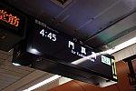 /osaka-subway.com/wp-content/uploads/2020/11/DSC00956_1-1024x683.jpg