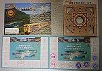 /stat.ameba.jp/user_images/20201119/22/bluerevolution34r/94/75/j/o0900062814853820808.jpg