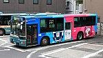 /stat.ameba.jp/user_images/20201127/22/tamagawaline/32/41/j/o1920108014858009529.jpg