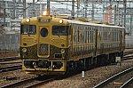 /stat.ameba.jp/user_images/20201128/08/kamome-liner-48/34/75/j/o1080071814858139533.jpg