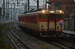 /stat.ameba.jp/user_images/20201129/07/kamome-liner-48/43/09/j/o1080071814858635637.jpg