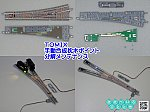 /blogimg.goo.ne.jp/user_image/2f/62/b5f6a40019ffd115417f524a7784e82e.png