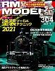 models 304