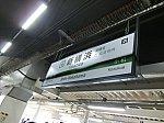 /stat.ameba.jp/user_images/20190705/00/fuiba-railway/0e/45/j/o1024076814491916734.jpg