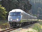 f:id:Rapid_Express_KobeSannomiya:20201201203854j:plain