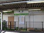 P1180717_甲賀_R
