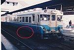 /stat.ameba.jp/user_images/20201201/22/kami-kitami/63/93/j/o0940064014860139031.jpg