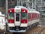 /stat.ameba.jp/user_images/20201201/23/i00zzz/a6/08/j/o0640048014860180550.jpg