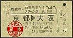 /stat.ameba.jp/user_images/20201130/22/suganuma-tenko/32/d0/j/o0350018314859638289.jpg