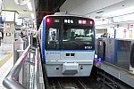 /stat.ameba.jp/user_images/20201202/00/grx133-2019/fe/f1/j/o0820054714860190933.jpg