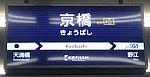 /stat.ameba.jp/user_images/20201124/17/ganetsusen/67/7d/j/t02200114_4337225714856353684.jpg