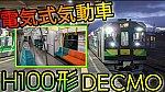 /stat.ameba.jp/user_images/20201202/23/conan-coron/e9/83/p/o1080060714860665530.png