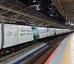 /stat.ameba.jp/user_images/20201202/22/kenichi-0801/09/da/j/o0880076414860634853.jpg