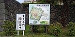 f:id:sachiru_travel:20201128193320j:plain