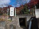 /stat.ameba.jp/user_images/20201203/16/sorairo01191827/e9/d7/j/o1080081014860921792.jpg